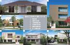 アキュラホーム、価格を引き下げグレードアップ「住みごこちのいい家」発売