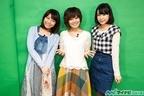 TVアニメ『悪魔のリドル』、浅倉杏美、金元寿子がゲストで登場! 「ラジオ~黒組通信~#2」