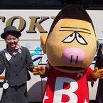 東京バスのキャラクター「バスゴリ」着ぐるみになって登場 - グッズも制作