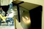 「個人用メールBOX」が第1位! シェアハウスにあるとうれしい設備ランキング