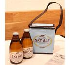 羽田空港で、保冷バッグ付き空港限定地ビールを販売! 試飲キャンペーンも