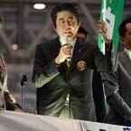 安倍晋三首相が今年もニコニコ超会議に登場、痛車選挙カーから若者にメッセージ