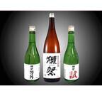 東京都・荻窪で入手困難な日本酒「獺祭」三酒を飲み比べできるイベント開催