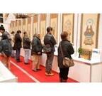 大阪府・うめきたで、1日で四国八十八カ所を巡るお遍路さんのイベント開催