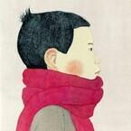 東京都・渋谷で松本大洋と谷川俊太郎が手がけた絵本展 - テーマは「死」