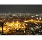 東京スカイツリーも目じゃない!? 大阪府が誇る絶景過ぎる展望スポット