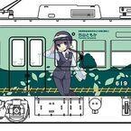 京阪電気鉄道、大津線600形が「鉄道むすめ」ラッピング電車として運行開始