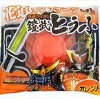 相模屋オンステージ!『仮面ライダー鎧武とうふ オレンジ&バナナ』4/30発売