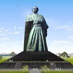 横須賀・浦賀に70mの坂本龍馬立像を建立! 幕末・維新の志士群像&歴史記念館も