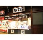 中部国際空港に五平餅・おやきの「木曽奈良井宿 きむら」が期間限定で登場