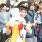 一日駅長・徳井青空がコスプレ姿で出発進行!「マチ★アソビvol.12」が開幕