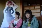 堀北真希『麦子さんと』の劇中アニメがすごい! 製作は有名プロダクション