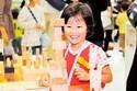 東京都・新宿区で大人も子供も楽しめる「東京おもちゃまつり」開催