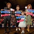 芦田愛菜、学校では活発少女!? 関西弁・琴子役の共通点は「好奇心旺盛」