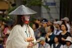 京都府で、日本の歴史を行列で再現する「時代祭」開催