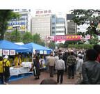 JR大森駅前で「UTANフェスタ2013」開催 -プロレス興行やベリーダンス披露も