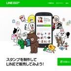クリエイターが作ったLINEスタンプを販売スタート!-LINE Creators Market