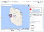 Google、Google災害マップで伊豆大島 大島町の航空写真を公開