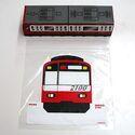 京急電鉄2100形・600形をデザイン、赤・青のジッパー付き保存袋を販売開始