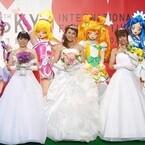 生天目仁美、渕上舞、宮本佳那子がウェディングドレス姿で『プリキュア』を祝福!