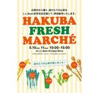 東京都・L.L.Bean吉祥寺店でマルシェ開催! 白馬の新鮮山菜が市価の半分に