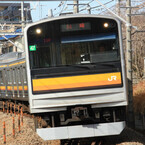 JR南武線、矢野口~府中本町間で12/22に高架化切換工事、一部列車が運休に
