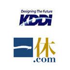 KDDIと一休、高級ホテルなどの特別プランを「auスマートパス」会員に提供