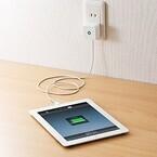 iPad miniや第4世代iPadをコンセントから直充電できるLightning-ACアダプタ