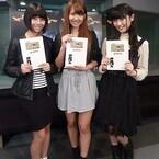 SUPER☆GiRLSの志村、田中、前島が『劇場版 HUNTER×HUNTER』に声優出演へ