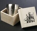 ガンダムのバーニアをモチーフにしたタンブラー予約開始、桐箱は大河原デザイン