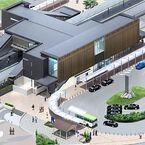 山梨県笛吹市とJR東日本、石和温泉駅を橋上駅舎に - 完成は2015年3月の予定