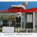 東京都・恵比寿で新人作家の登竜門「写真新世紀」展 -会期中に公開審査会も
