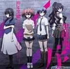 TVアニメ『悪魔のリドル』、キャラクターEDテーマ集「黒組曲・序」発売