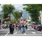 幕末にタイムスリップ!? 黒船が来航した静岡県下田市で「黒船祭」開催