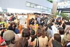 東京都・芝公園で「アラブ・バザー」開催 -エスニック料理やヘナ・タトゥー