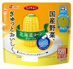 買ったらレンジに入れるだけ! 袋ごと温められる栄養満点スープ - フジッコ