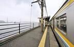 目の前が絶景だけど駅の外には出られない? 「海芝浦駅」とは……