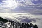 北海道・トマム山で、雲海を一望できる「雲海テラス」開始 -星野リゾート