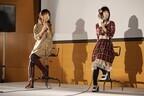 悠木碧と斎藤千和が大阪芸術大に登場『まどかマギカ』をものをつくる人達へ