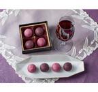 6店限定! 解禁日朝よりボージョレ・ヌーヴォーのチョコレートを製作・販売