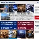 東京都・秋葉原で「After NAB Show」-アドビ映像ツール最新版を国内初出展