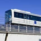 愛知県「リニモ」の貸切列車「インディビジュアル・チャーター・リニモ」