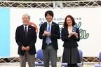 「東北サンさんプロジェクト」始動! 中西哲生・佐藤真海がイベントに参加