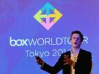 セキュアなクラウドサービス「Box」が日本でも本格展開を開始 (1) いまクラウドサービスを展開する理由