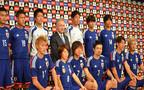 11人で大きな輪を! サッカー日本代表新ユニフォームのコンセプトは