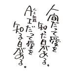 スパイク・ジョーンズ監督『her』、鈴木敏夫プロデューサーら著名人が共感