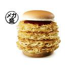 ロッテリアの「大勝軒元祖つけ麺バーガー」に麺パティ4枚のメガ盛が登場