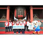 東京・台東区で美人アスリートが走って飛ぶイベント開催。小椋久美子も登場