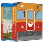 京阪電気鉄道、旧3000系ブルーレイを富山地方鉄道・大井川鐵道と共同で発売