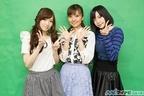 TVアニメ『悪魔のリドル』、沼倉愛美、佳村はるかゲストで登場! 「ラジオ~黒組通信~#4」